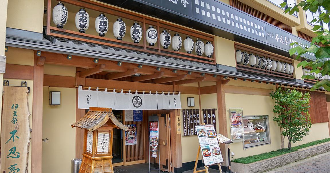 http://www.izuei.co.jp/wpMgr/wp-content/uploads/2018/12/ph-shinobazu.jpg